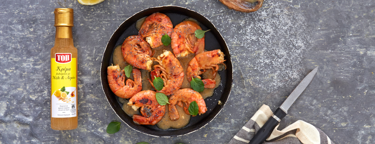 GRILLED CARAMELIZED SHRIMPS WITH TOP BALSAMIC CREAM WITH HONEY AND LEMON