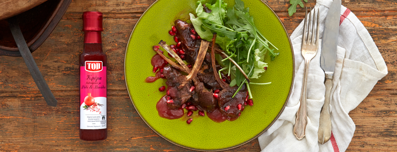 LAMB IN THE HULL WITH TOP BALSAMIC CREAM WITH POMEGRANATE AND VANILLA