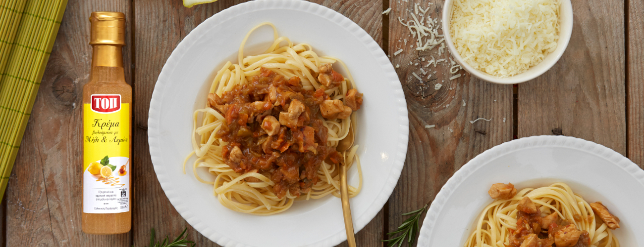 LINGUINI WITH CHICKEN RAGU SAUCE